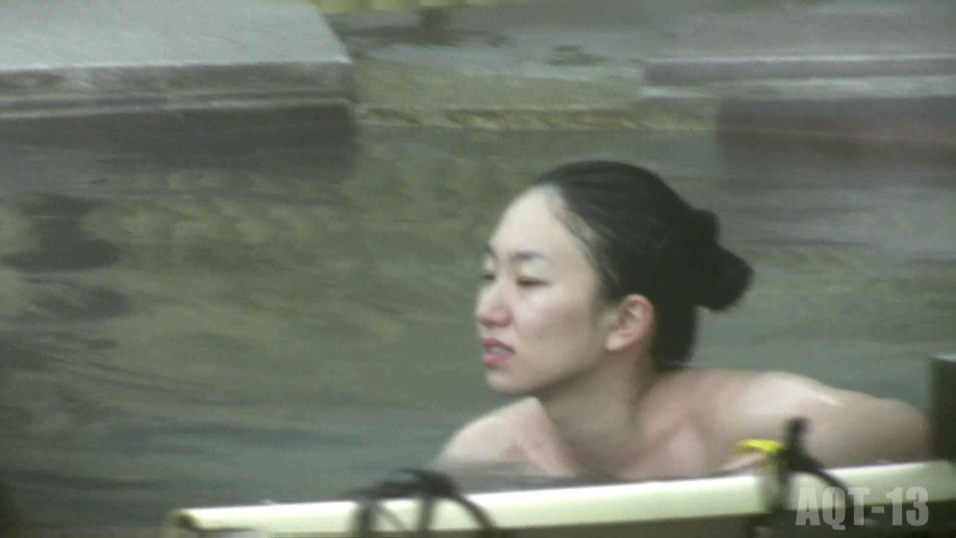 Aquaな露天風呂Vol.818 OLセックス | 露天  88画像 1