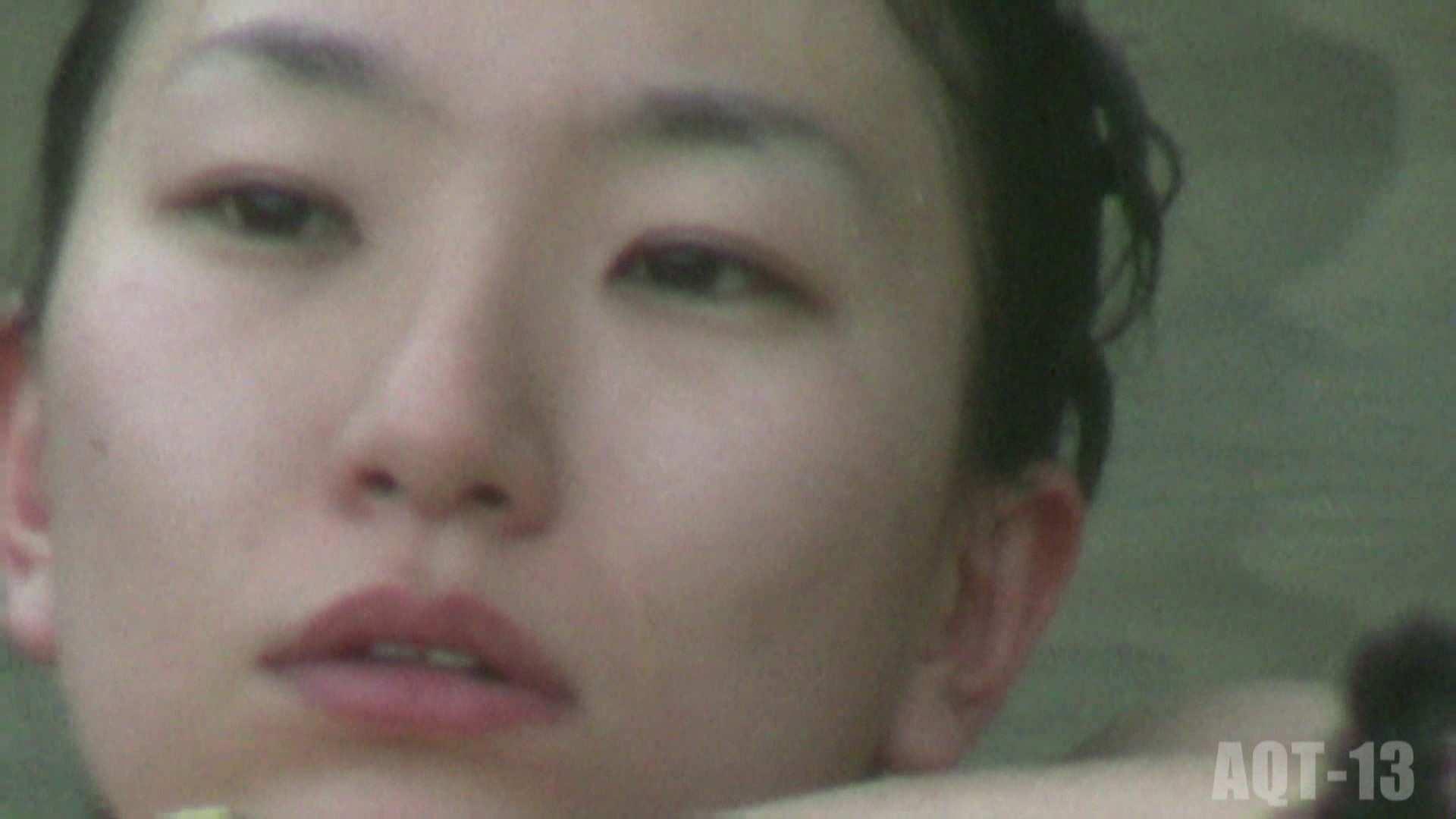 Aquaな露天風呂Vol.818 盗撮 オメコ動画キャプチャ 88画像 11