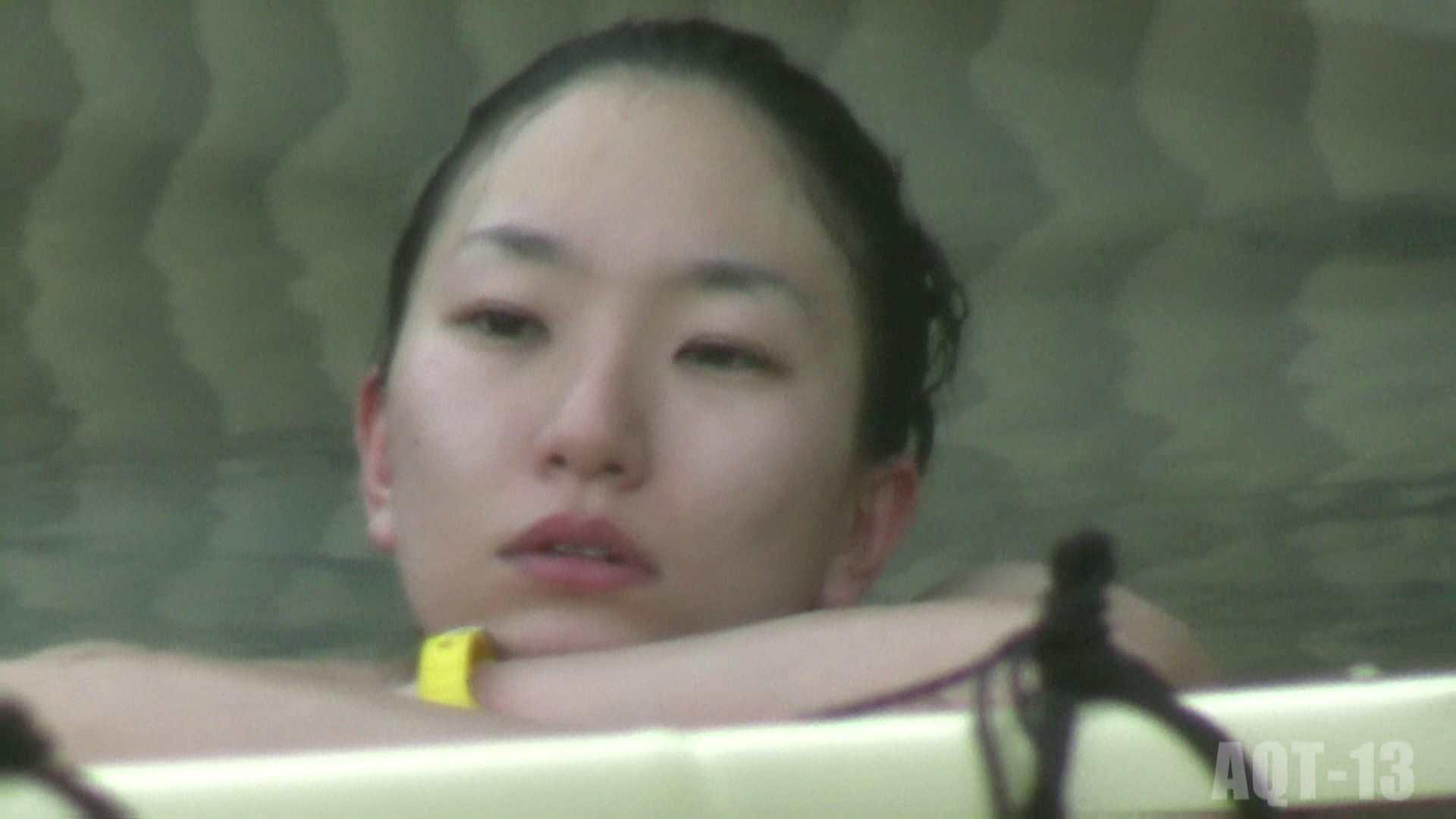 Aquaな露天風呂Vol.818 盗撮 オメコ動画キャプチャ 88画像 14