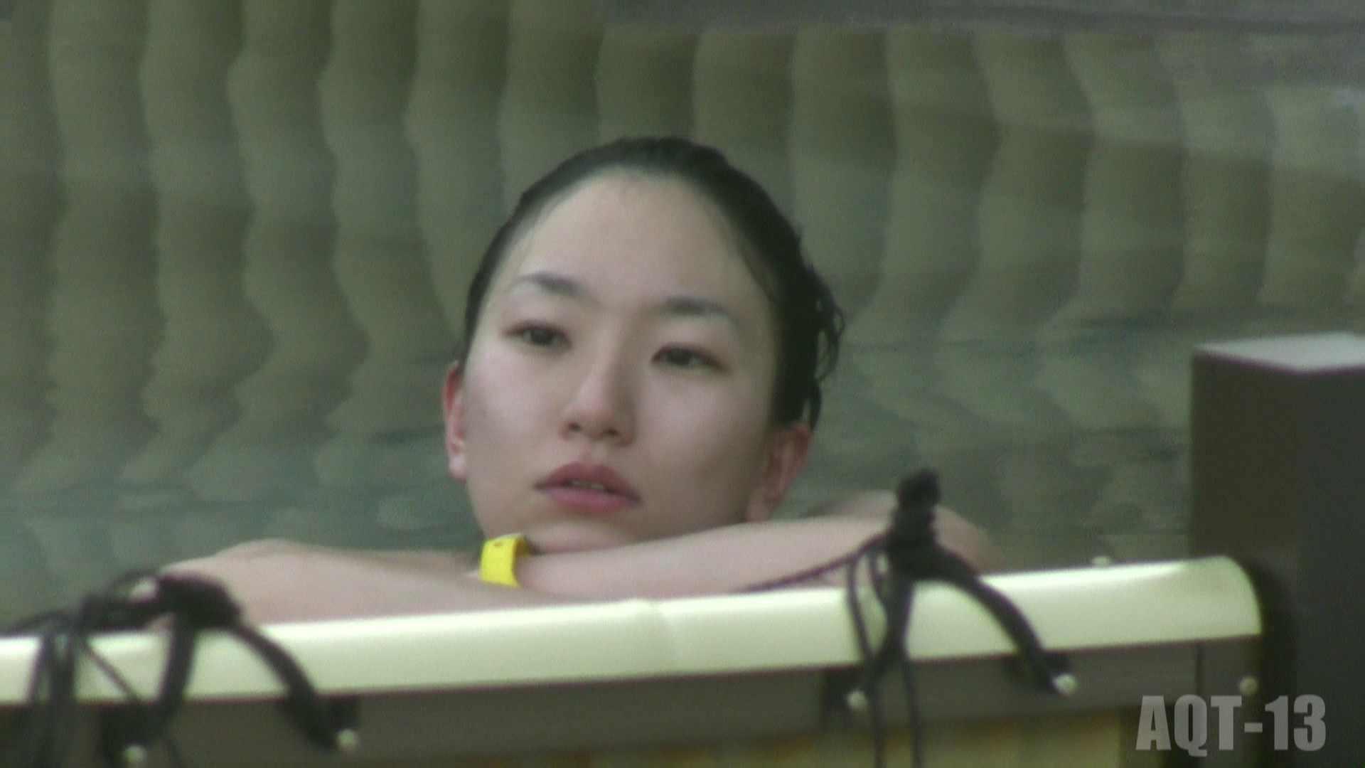 Aquaな露天風呂Vol.818 盗撮 オメコ動画キャプチャ 88画像 20