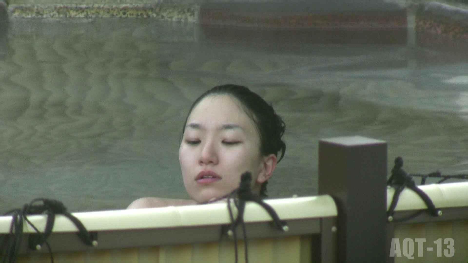 Aquaな露天風呂Vol.818 盗撮 オメコ動画キャプチャ 88画像 35