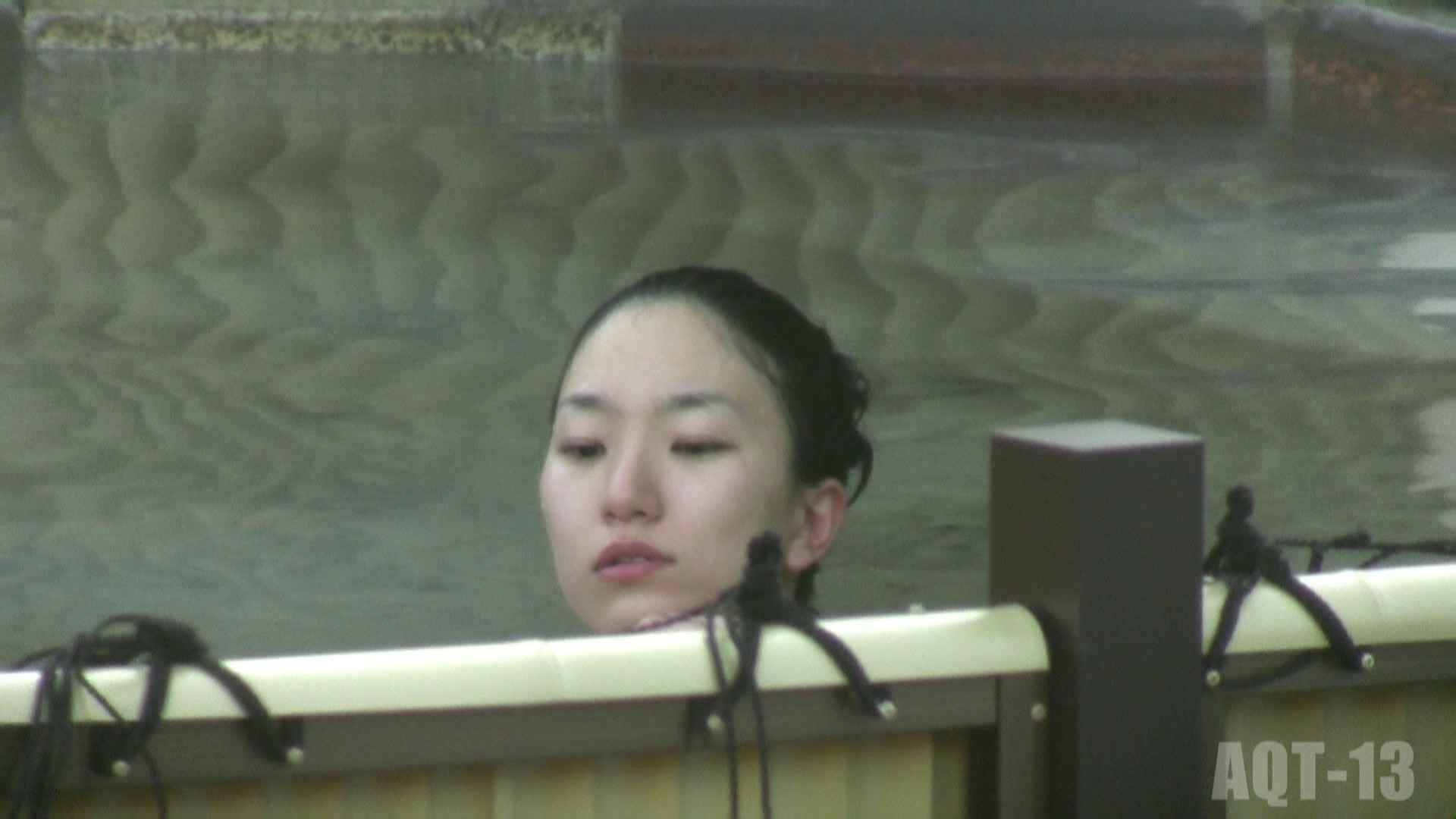 Aquaな露天風呂Vol.818 盗撮 オメコ動画キャプチャ 88画像 41