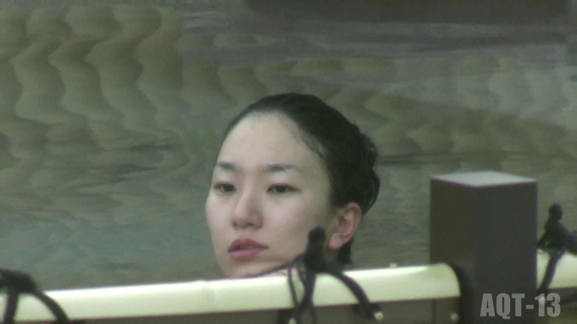 Aquaな露天風呂Vol.818 盗撮 オメコ動画キャプチャ 88画像 44