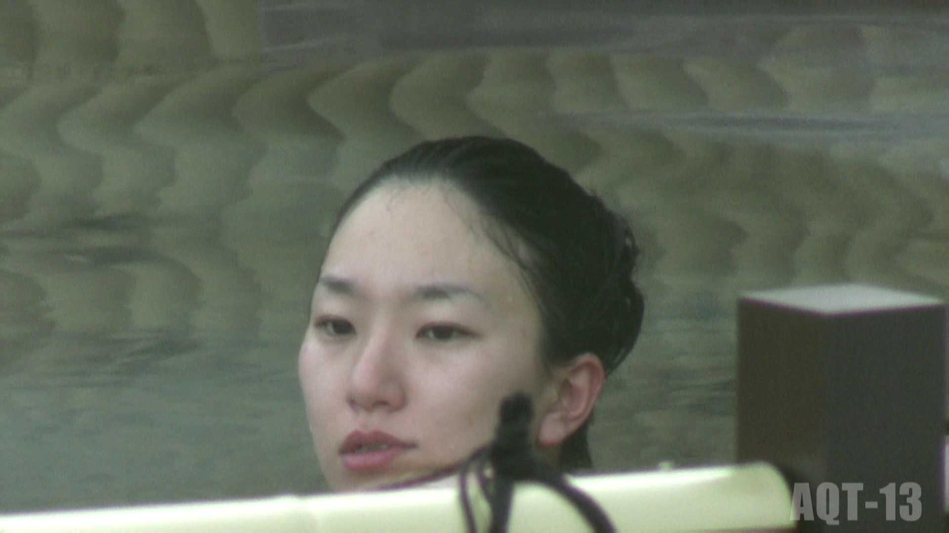 Aquaな露天風呂Vol.818 盗撮 オメコ動画キャプチャ 88画像 47
