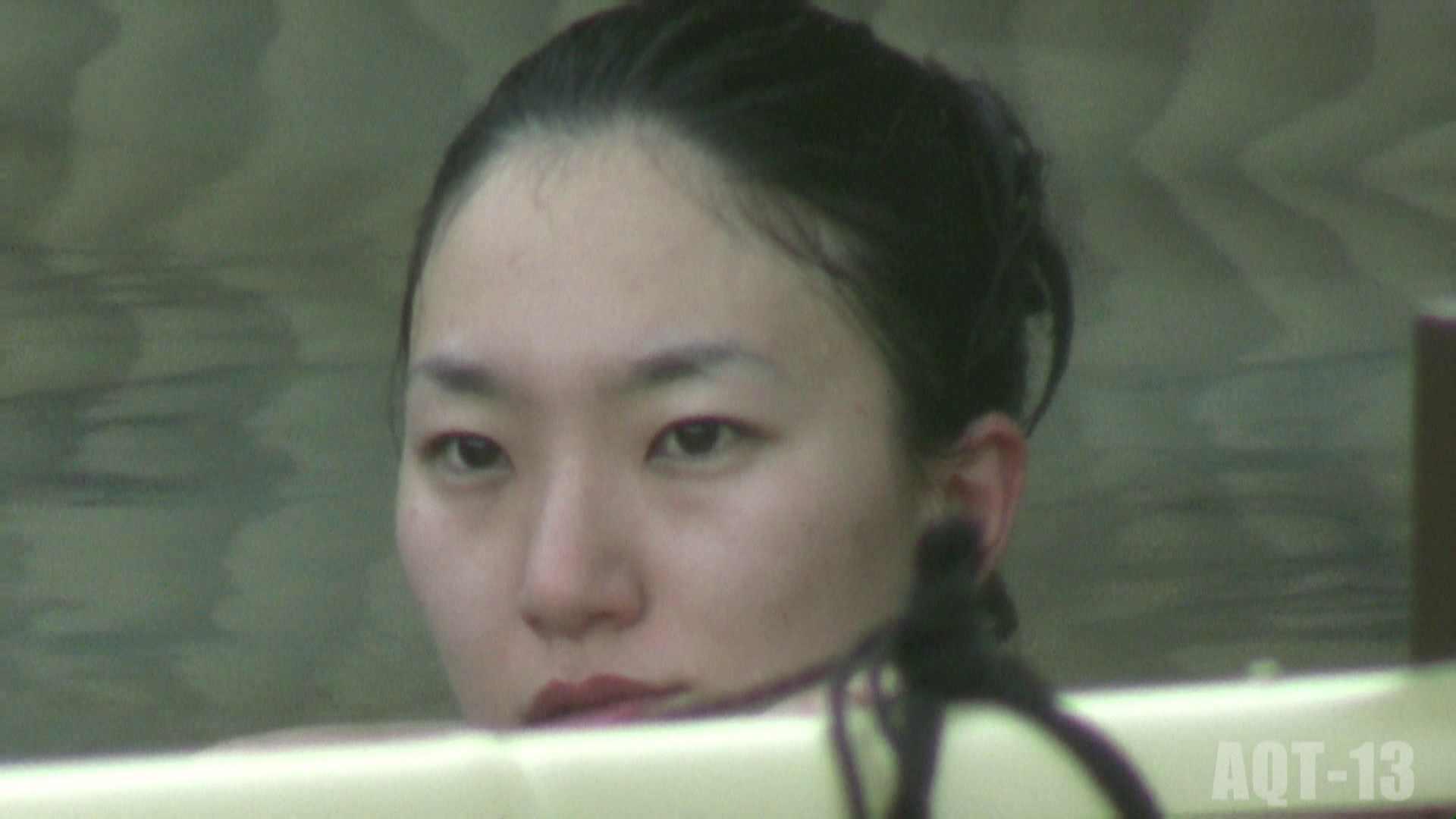Aquaな露天風呂Vol.818 盗撮 オメコ動画キャプチャ 88画像 62
