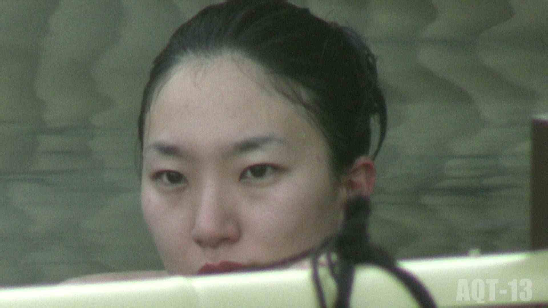 Aquaな露天風呂Vol.818 盗撮 オメコ動画キャプチャ 88画像 65