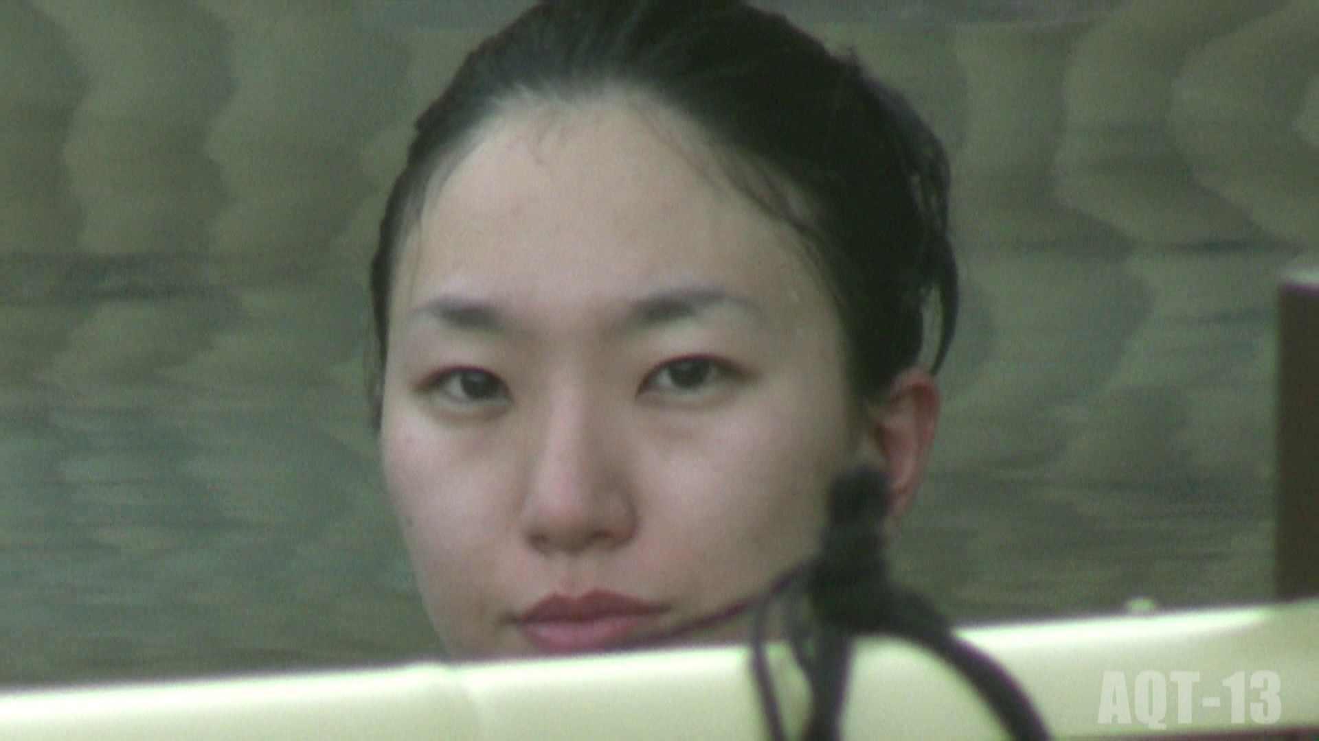 Aquaな露天風呂Vol.818 盗撮 オメコ動画キャプチャ 88画像 68