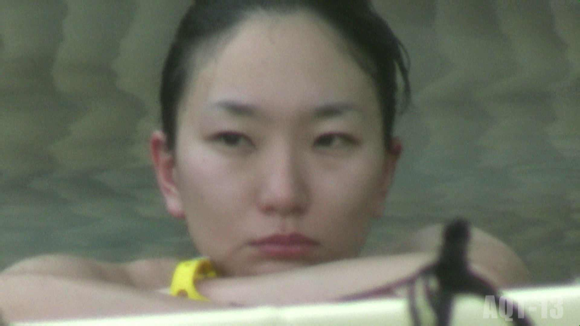 Aquaな露天風呂Vol.818 盗撮 オメコ動画キャプチャ 88画像 74
