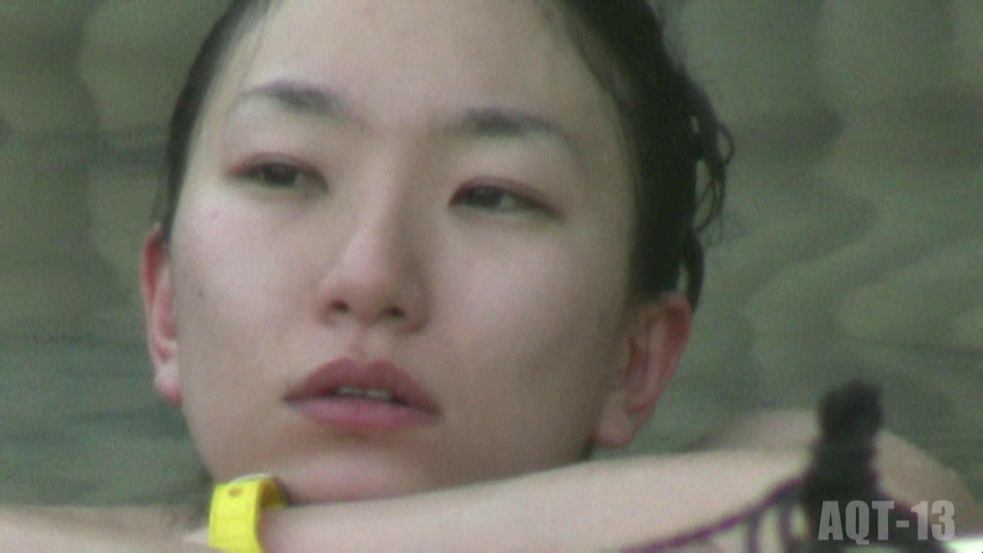 Aquaな露天風呂Vol.818 盗撮 オメコ動画キャプチャ 88画像 86