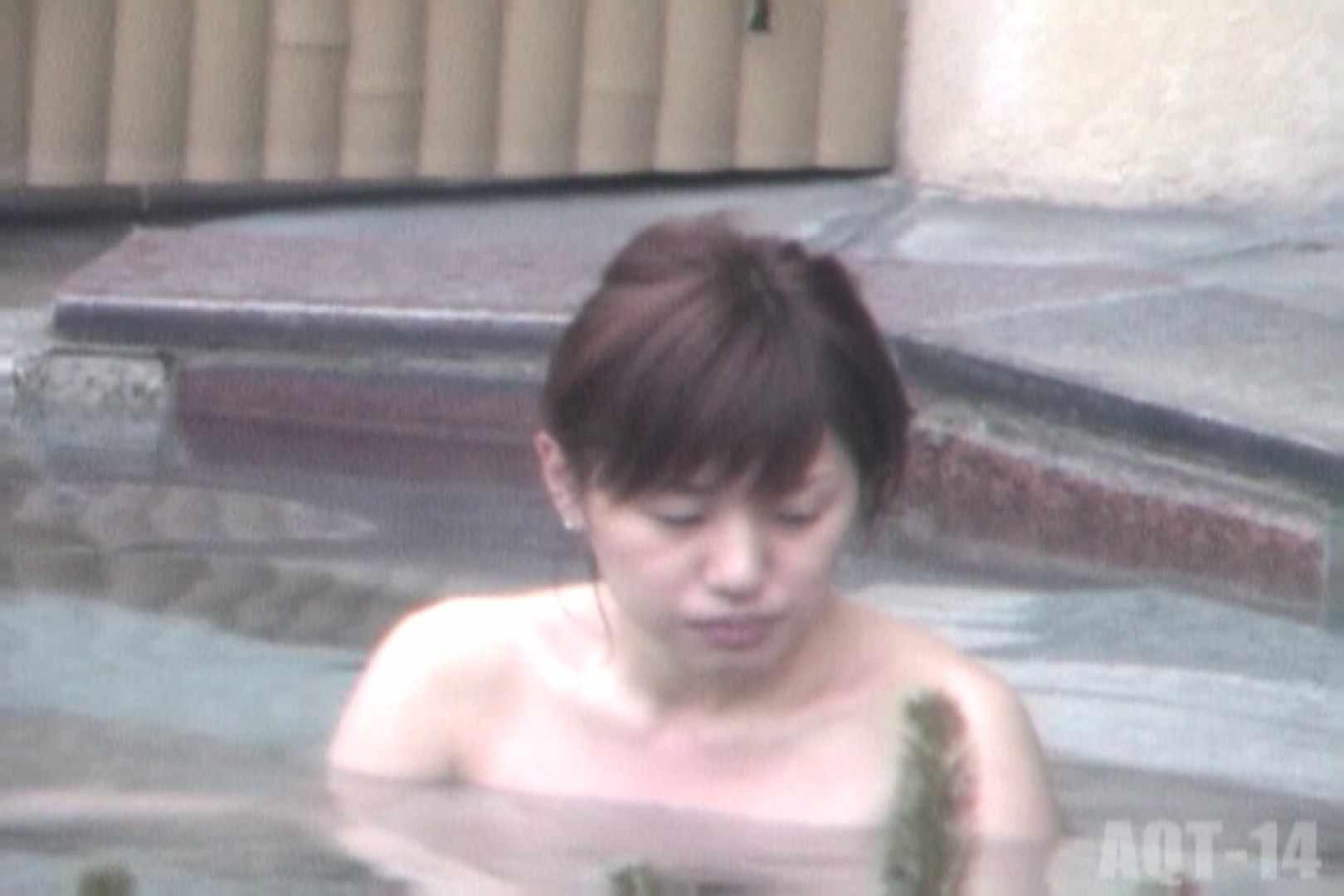 無修正エロ動画|Aquaな露天風呂Vol.821|のぞき本舗 中村屋