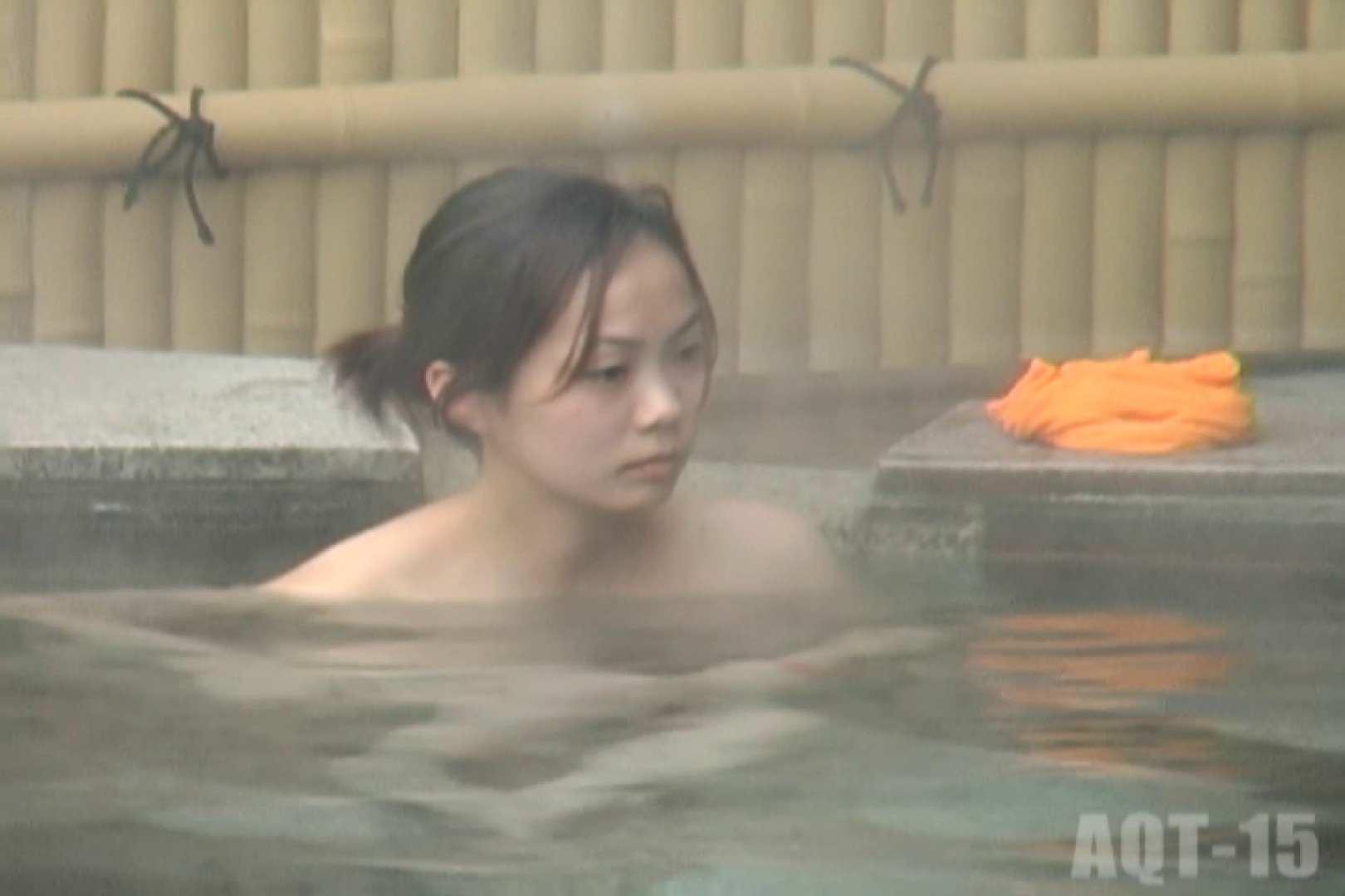無修正エロ動画|Aquaな露天風呂Vol.838|のぞき本舗 中村屋