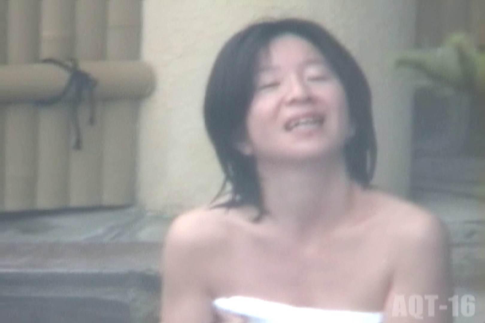 Aquaな露天風呂Vol.841 盗撮   露天  56画像 10