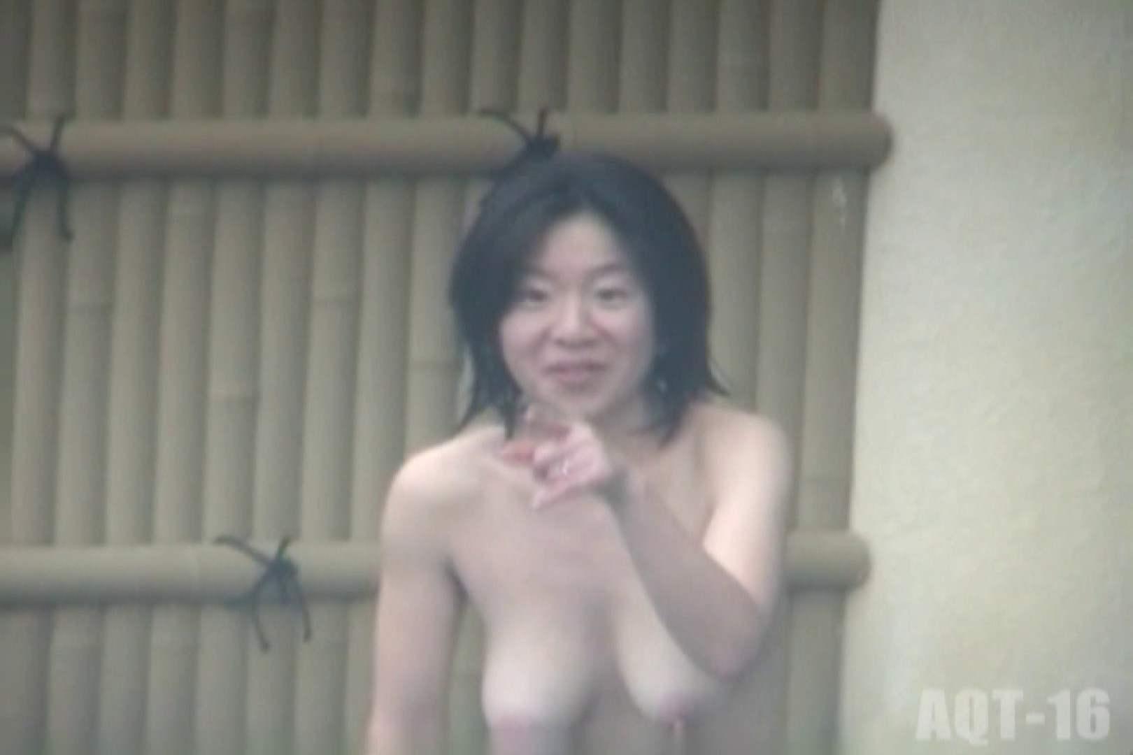 Aquaな露天風呂Vol.841 盗撮  56画像 42