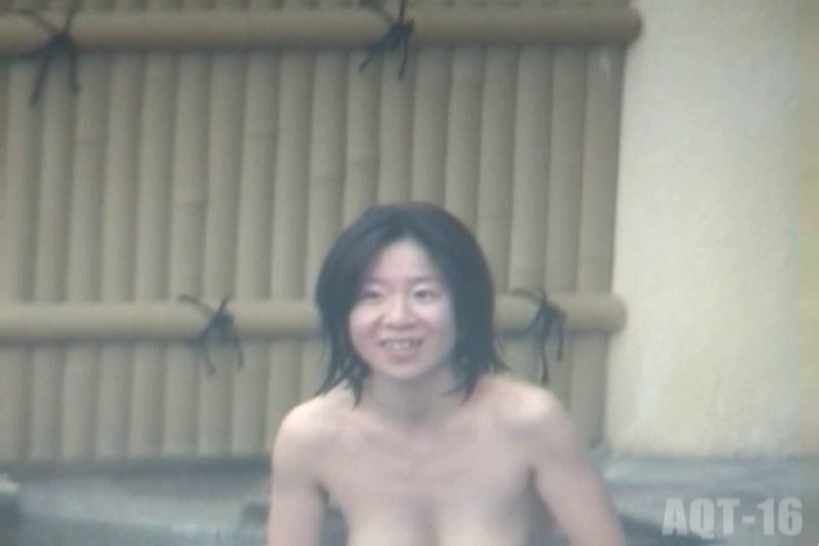 Aquaな露天風呂Vol.841 盗撮   露天  56画像 43