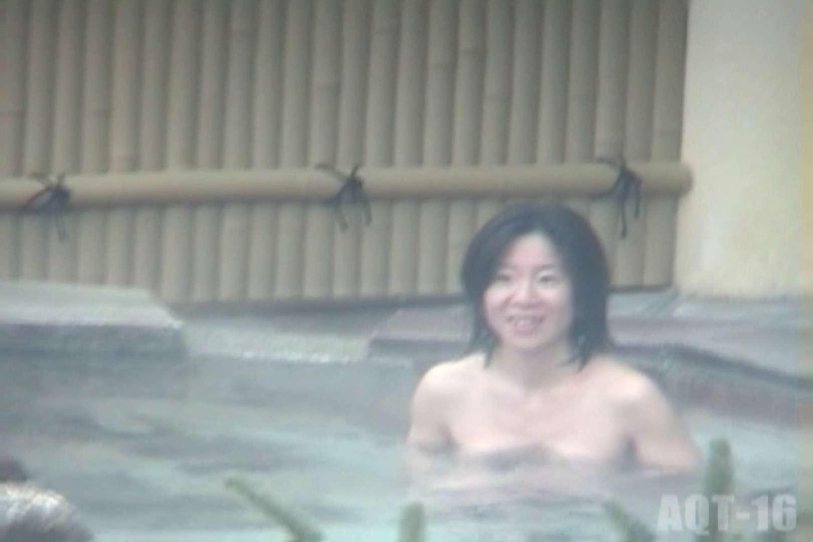 Aquaな露天風呂Vol.841 OLセックス 盗撮セックス無修正動画無料 56画像 44