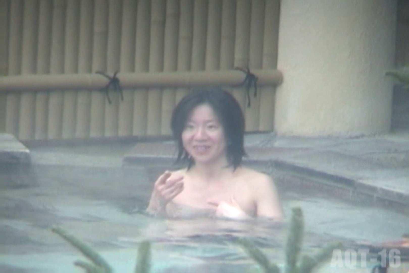 Aquaな露天風呂Vol.841 盗撮  56画像 45