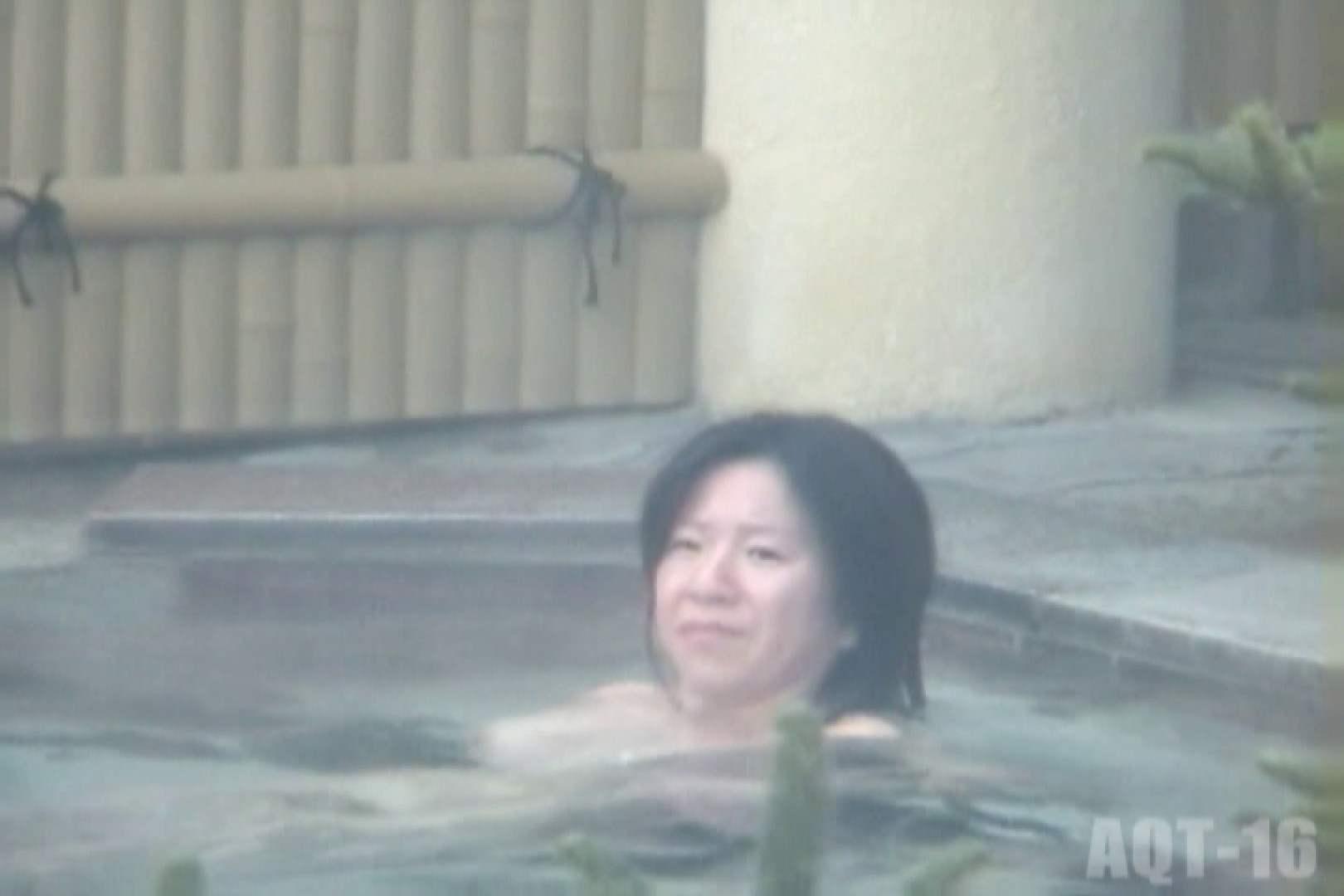 無修正エロ動画|Aquaな露天風呂Vol.841|のぞき本舗 中村屋