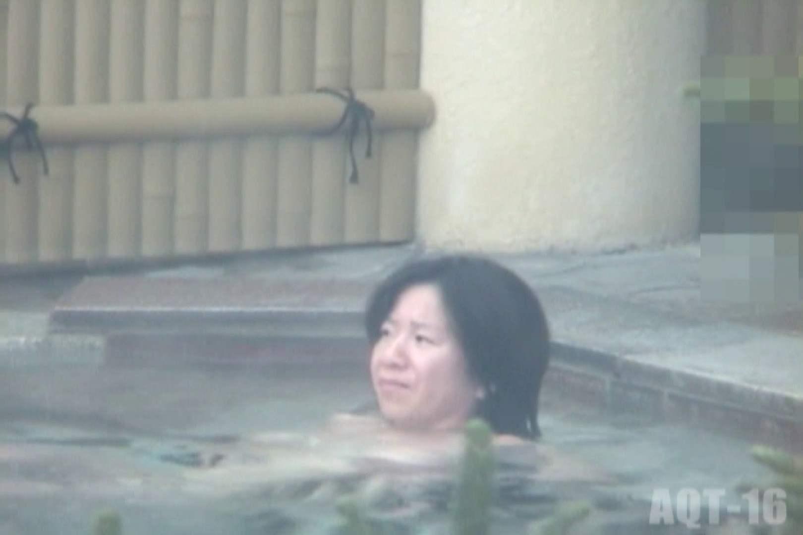 Aquaな露天風呂Vol.841 OLセックス 盗撮セックス無修正動画無料 56画像 47