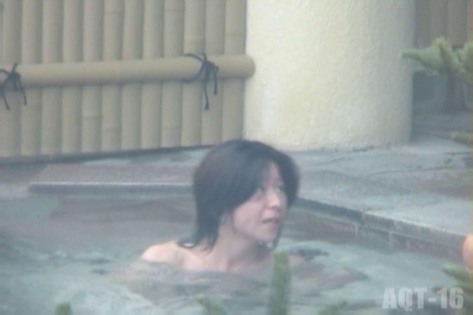 Aquaな露天風呂Vol.841 盗撮   露天  56画像 49