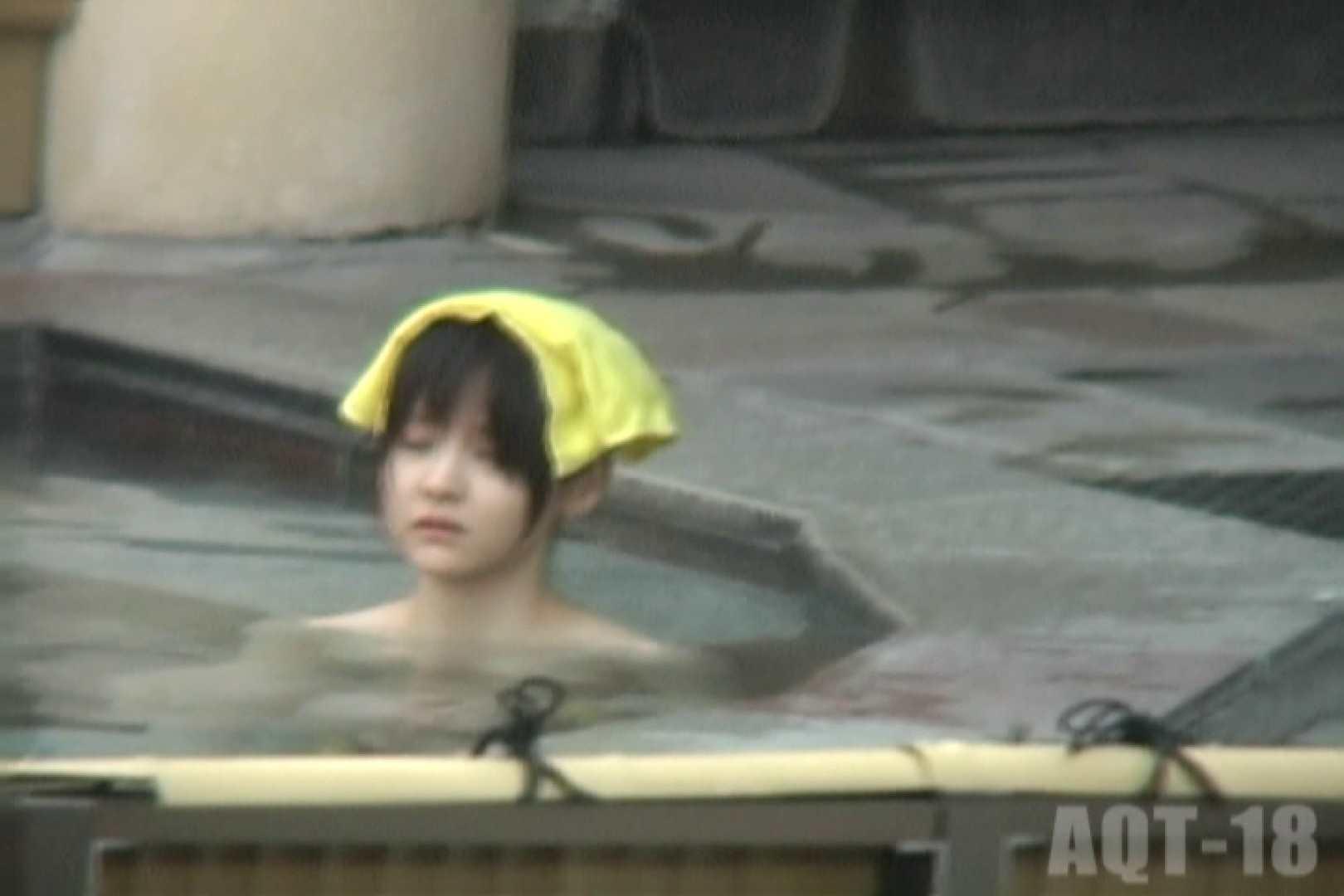 Aquaな露天風呂Vol.854 盗撮  103画像 3