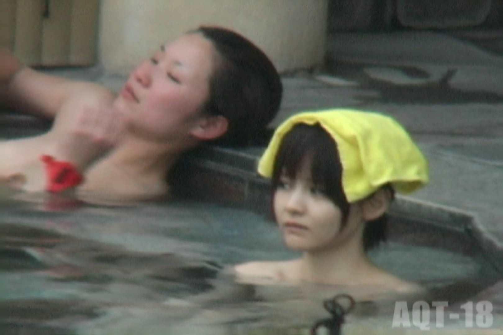 Aquaな露天風呂Vol.854 盗撮  103画像 84