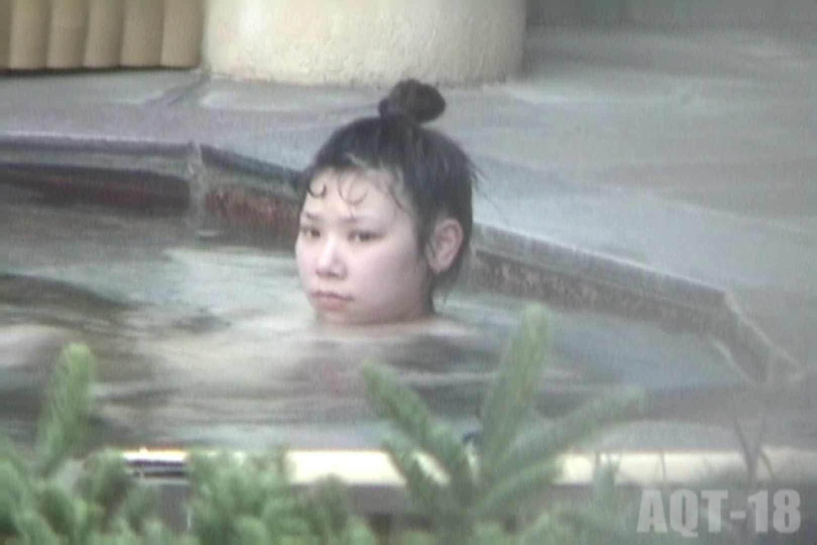 Aquaな露天風呂Vol.855 露天 | OLセックス  67画像 4
