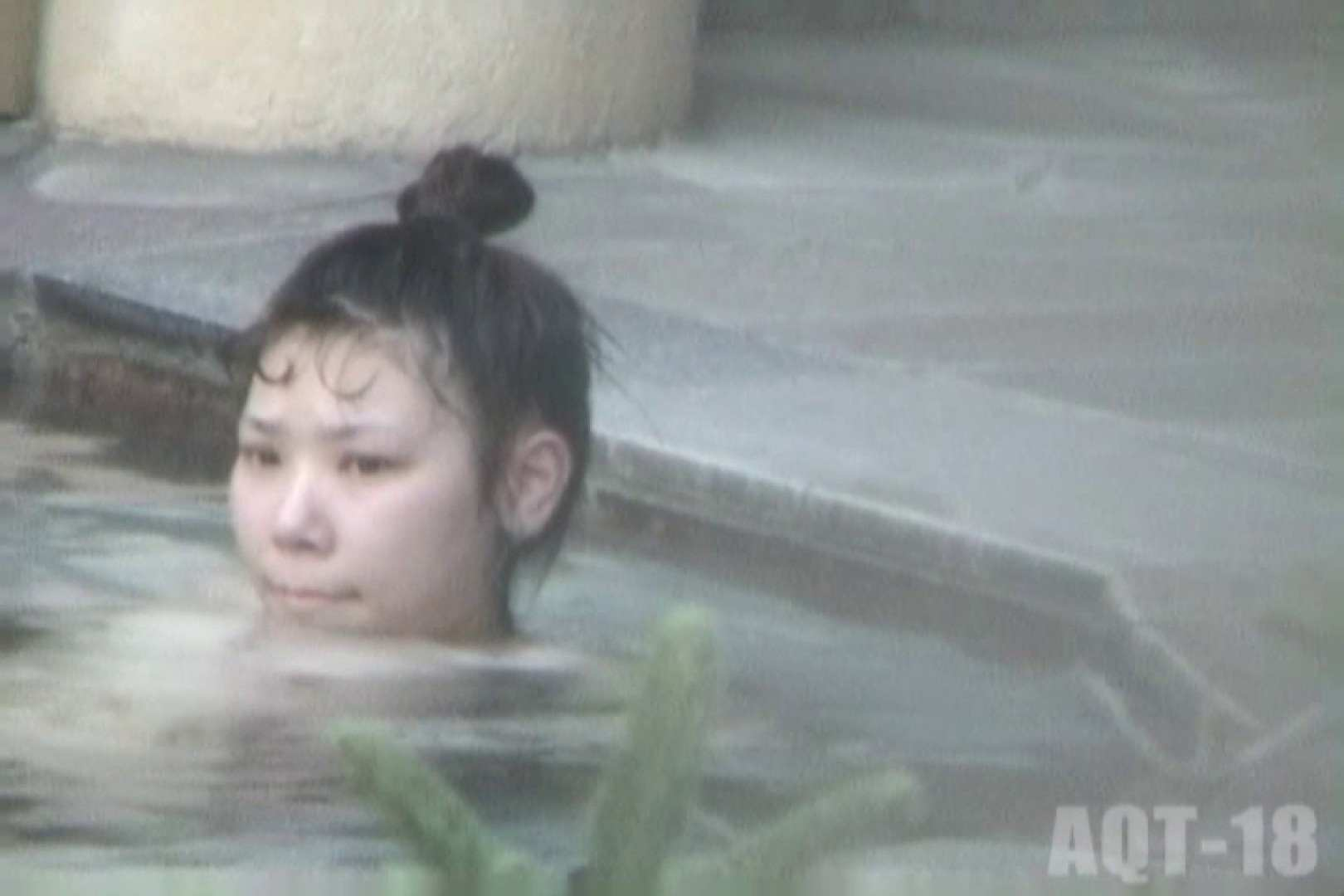 Aquaな露天風呂Vol.855 盗撮 セックス画像 67画像 5