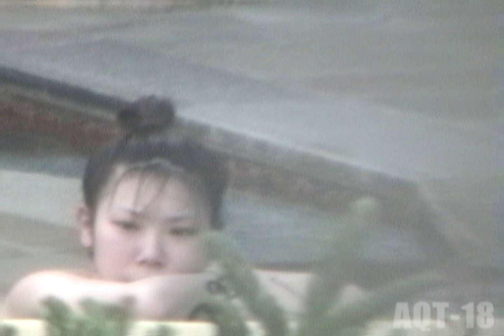 Aquaな露天風呂Vol.855 盗撮 セックス画像 67画像 8