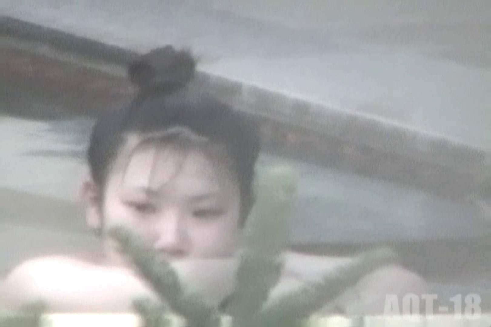 Aquaな露天風呂Vol.855 盗撮 セックス画像 67画像 14