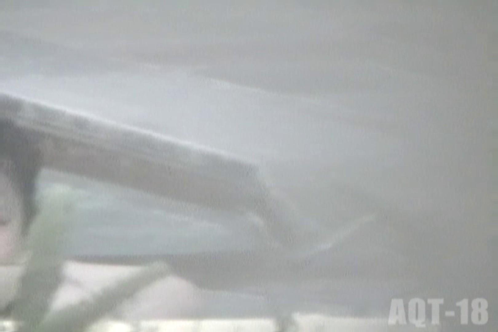 Aquaな露天風呂Vol.855 露天  67画像 15