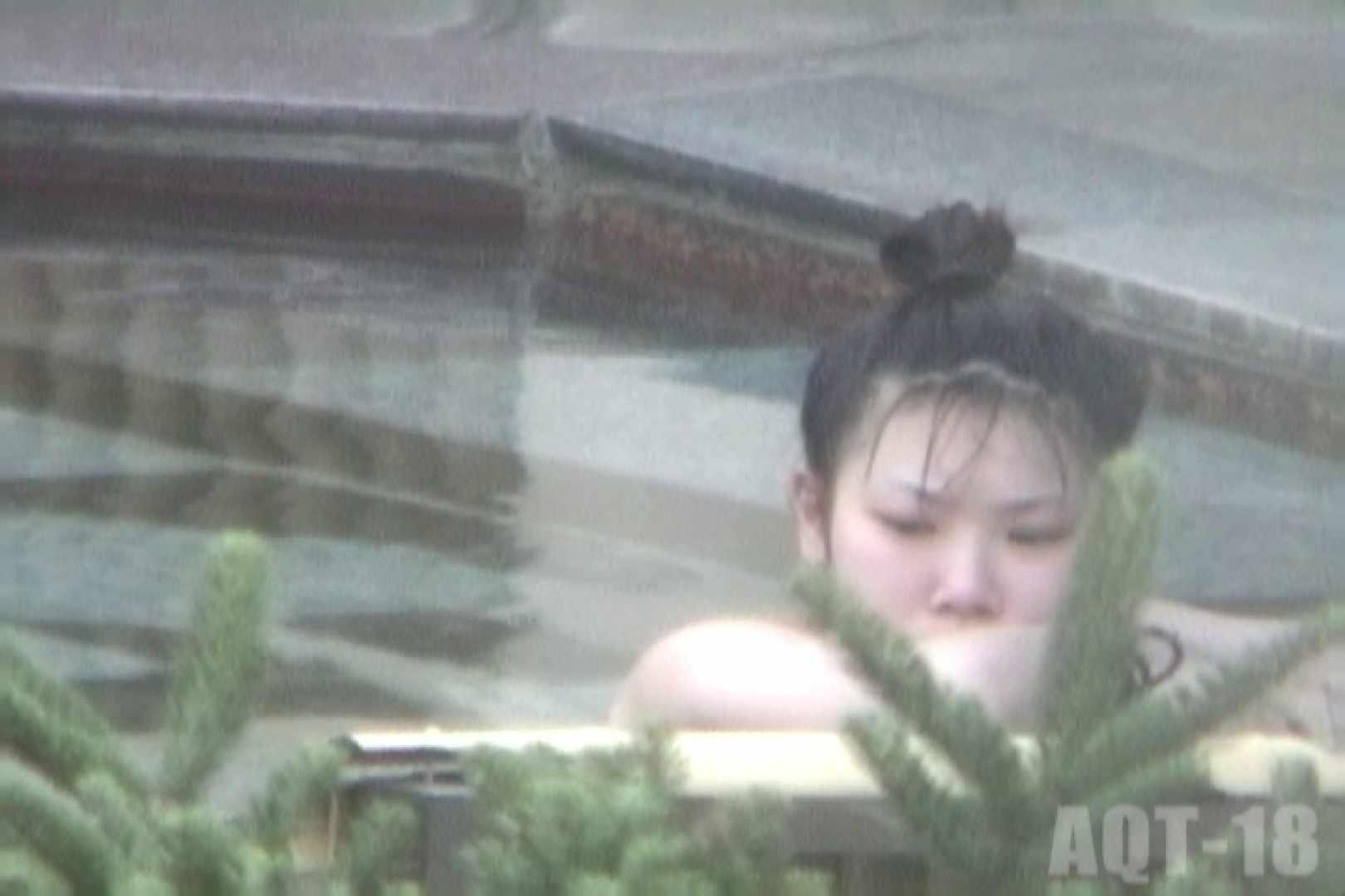 Aquaな露天風呂Vol.855 盗撮 セックス画像 67画像 17