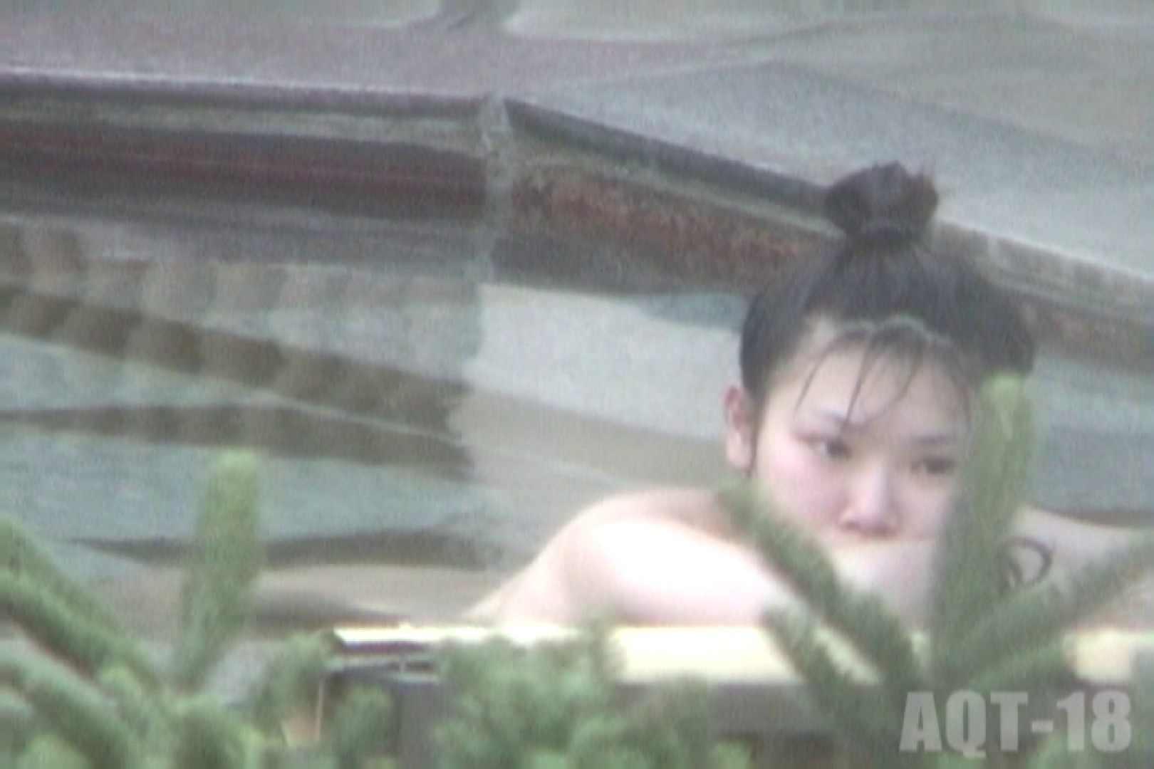 Aquaな露天風呂Vol.855 露天 | OLセックス  67画像 19