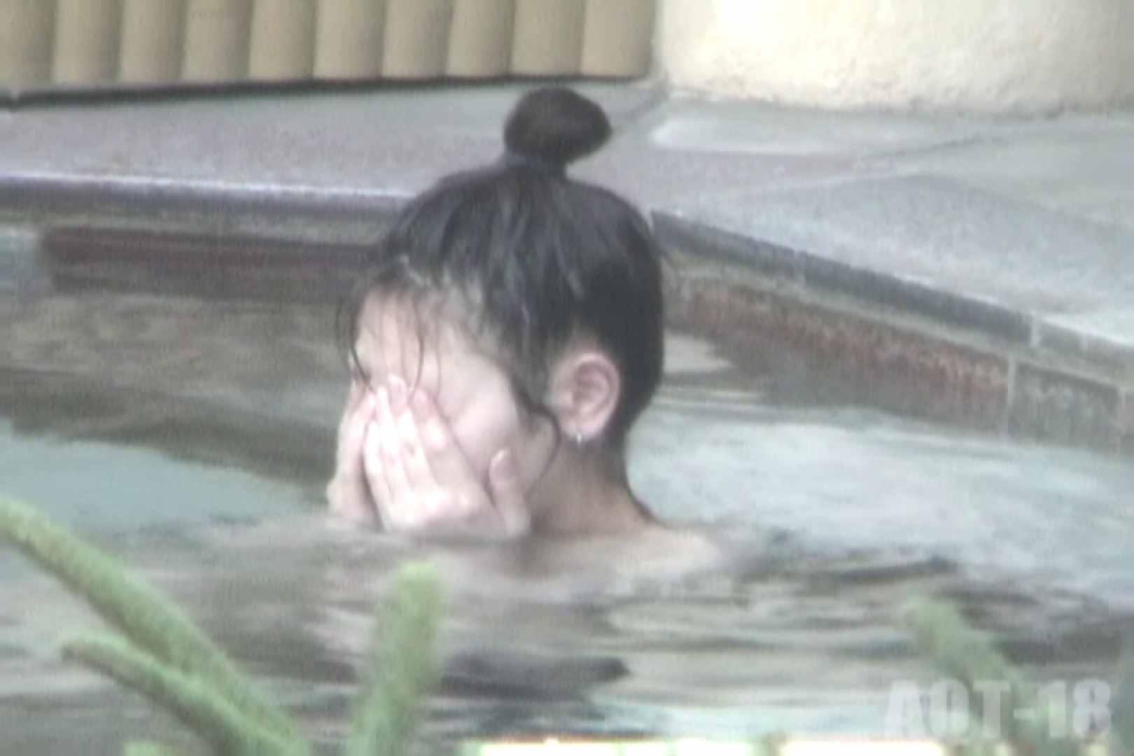 Aquaな露天風呂Vol.855 盗撮 セックス画像 67画像 20