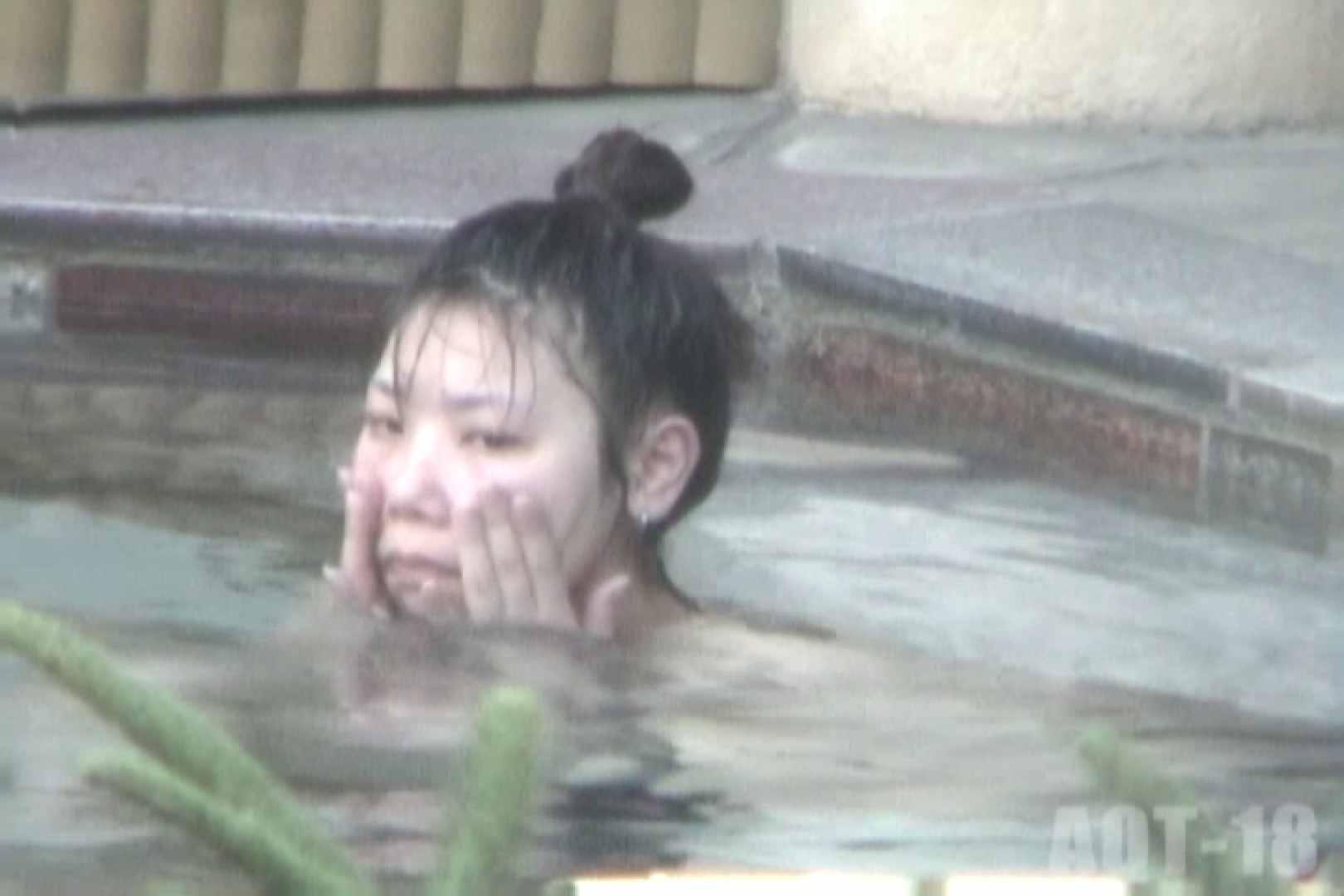 Aquaな露天風呂Vol.855 盗撮 セックス画像 67画像 23