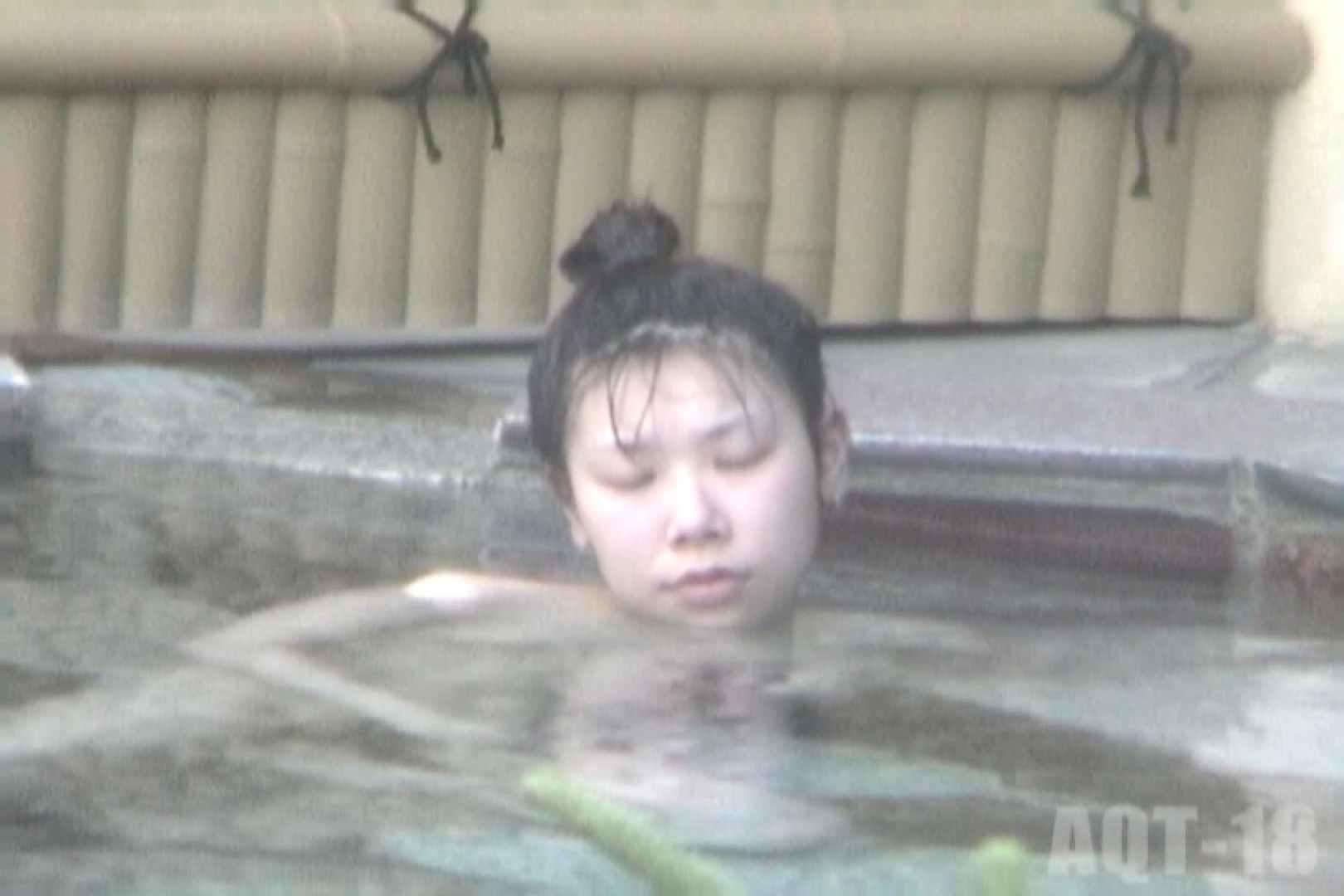 Aquaな露天風呂Vol.855 露天 | OLセックス  67画像 40