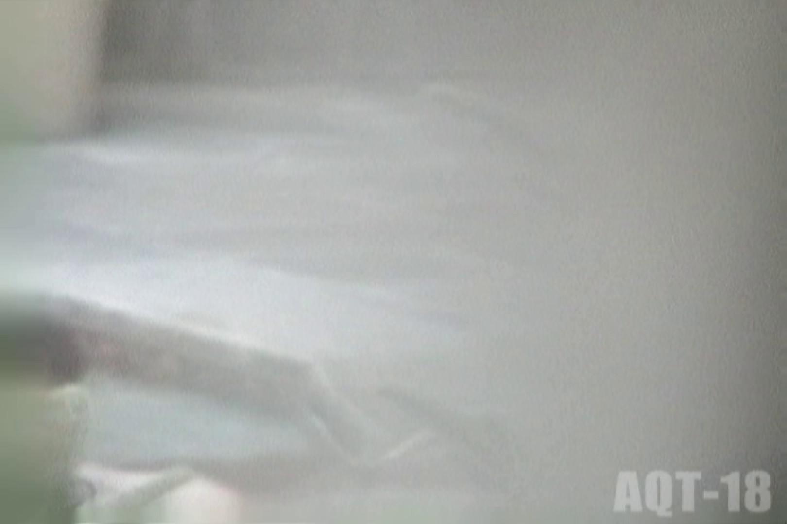 Aquaな露天風呂Vol.855 盗撮 セックス画像 67画像 47