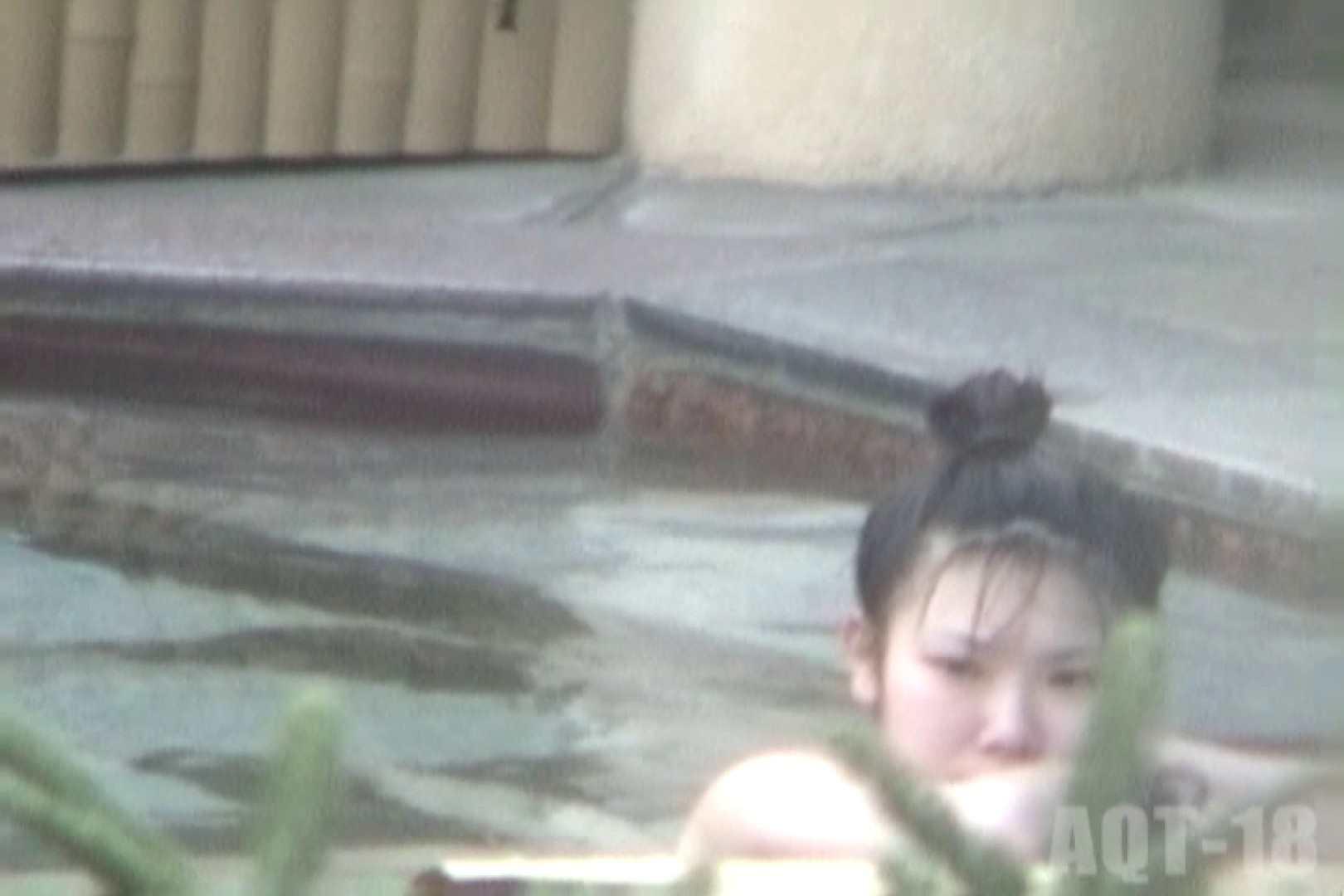 Aquaな露天風呂Vol.855 盗撮 セックス画像 67画像 50