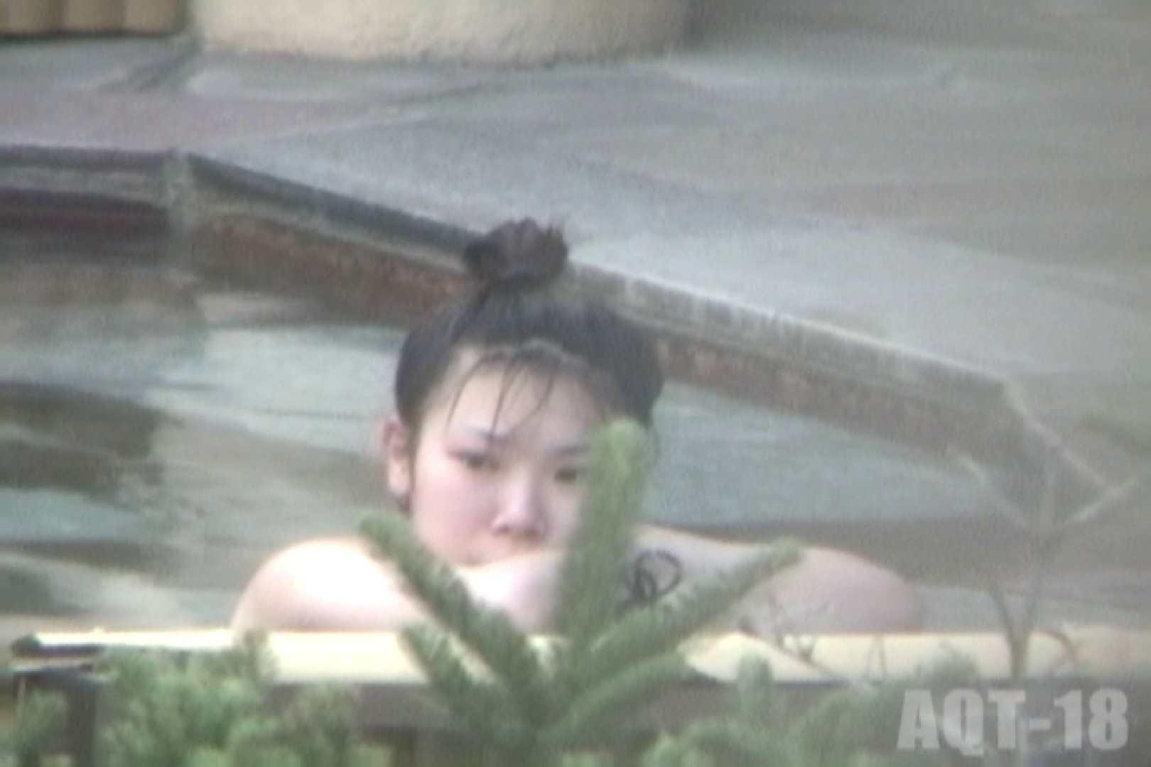 Aquaな露天風呂Vol.855 露天 | OLセックス  67画像 52