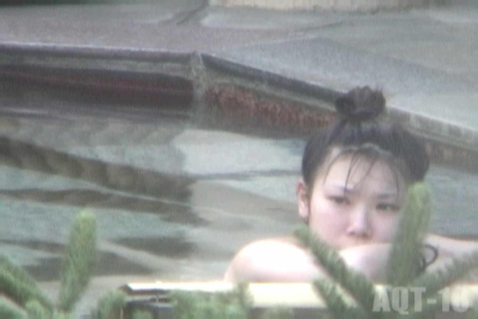 Aquaな露天風呂Vol.855 盗撮 セックス画像 67画像 59