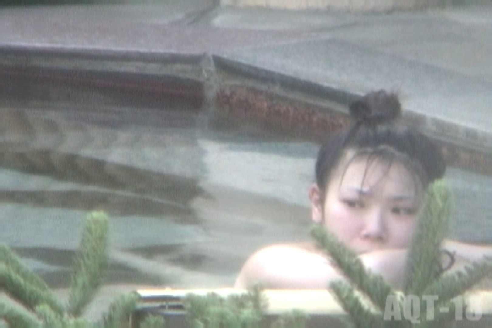 Aquaな露天風呂Vol.855 盗撮 セックス画像 67画像 62