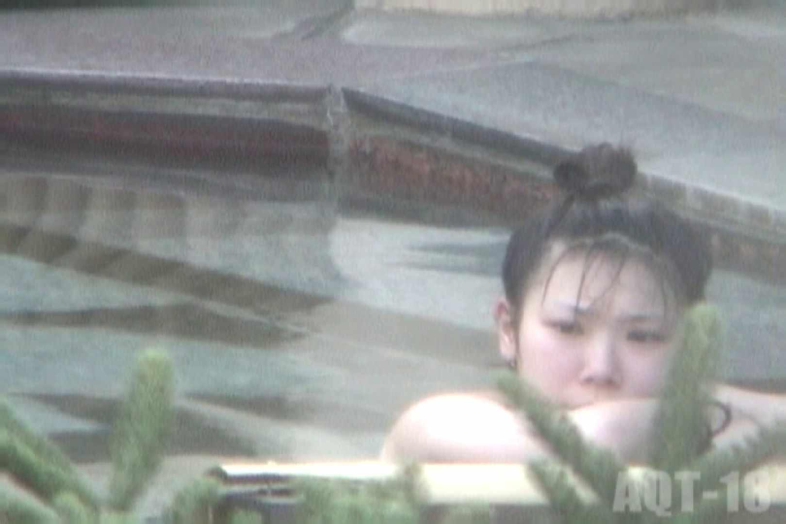 Aquaな露天風呂Vol.855 盗撮 セックス画像 67画像 65