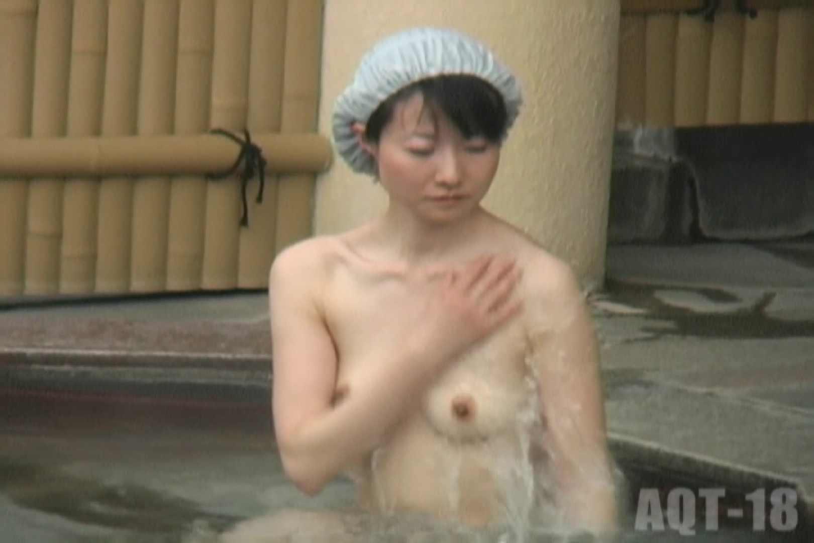 Aquaな露天風呂Vol.864 盗撮 のぞき動画画像 68画像 5