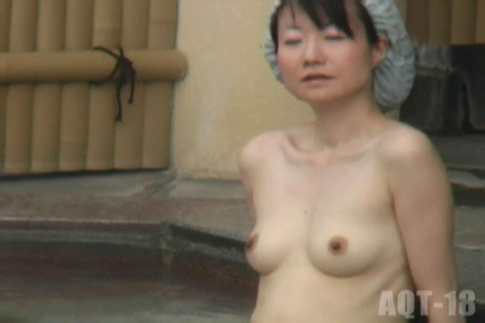 Aquaな露天風呂Vol.864 OLセックス | 露天  68画像 10