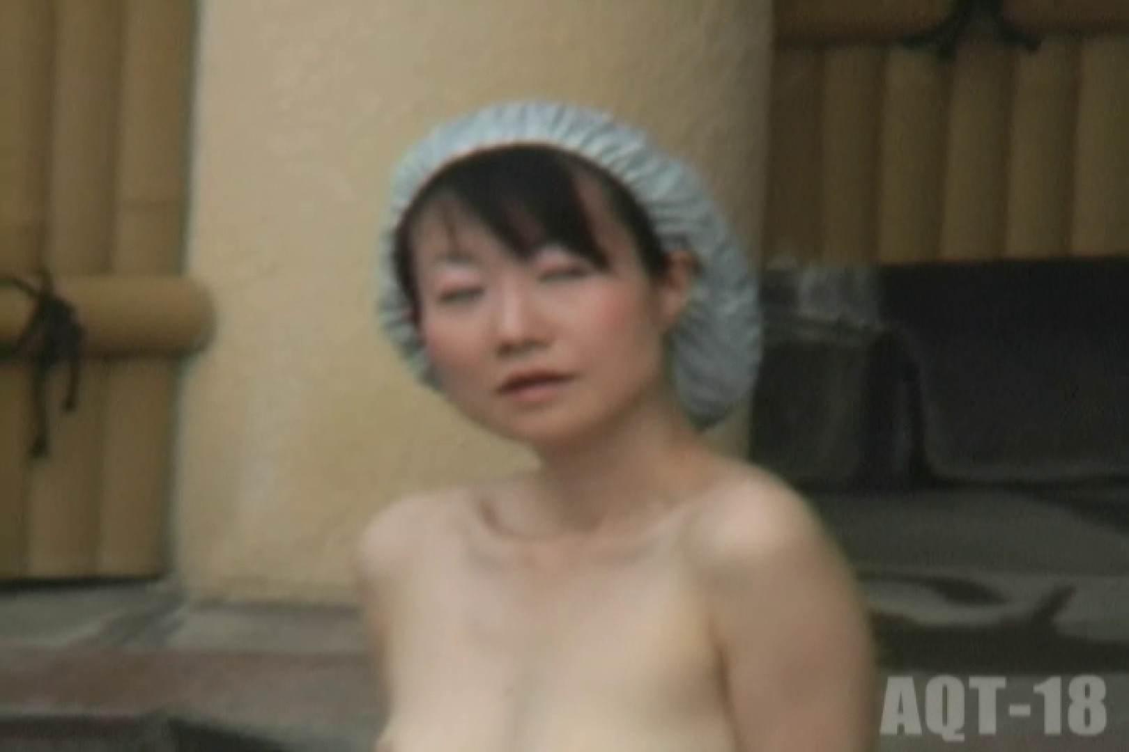Aquaな露天風呂Vol.864 盗撮 のぞき動画画像 68画像 11