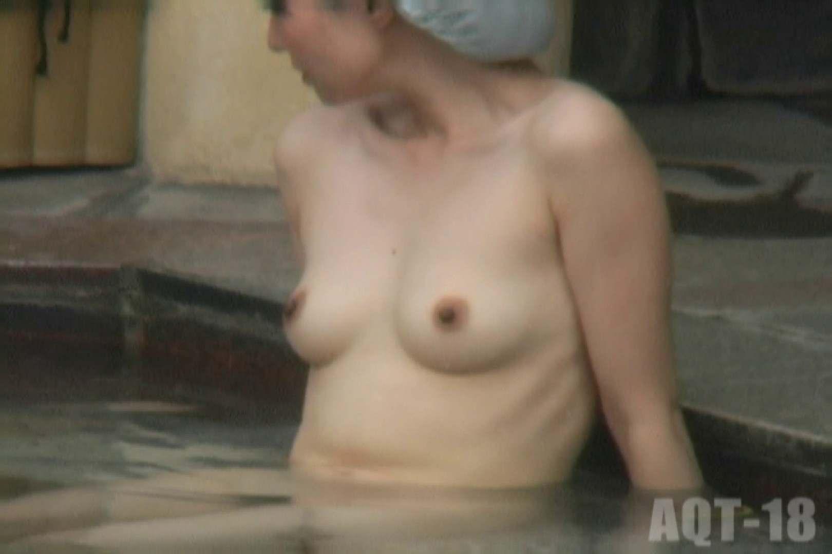 Aquaな露天風呂Vol.864 盗撮 のぞき動画画像 68画像 14