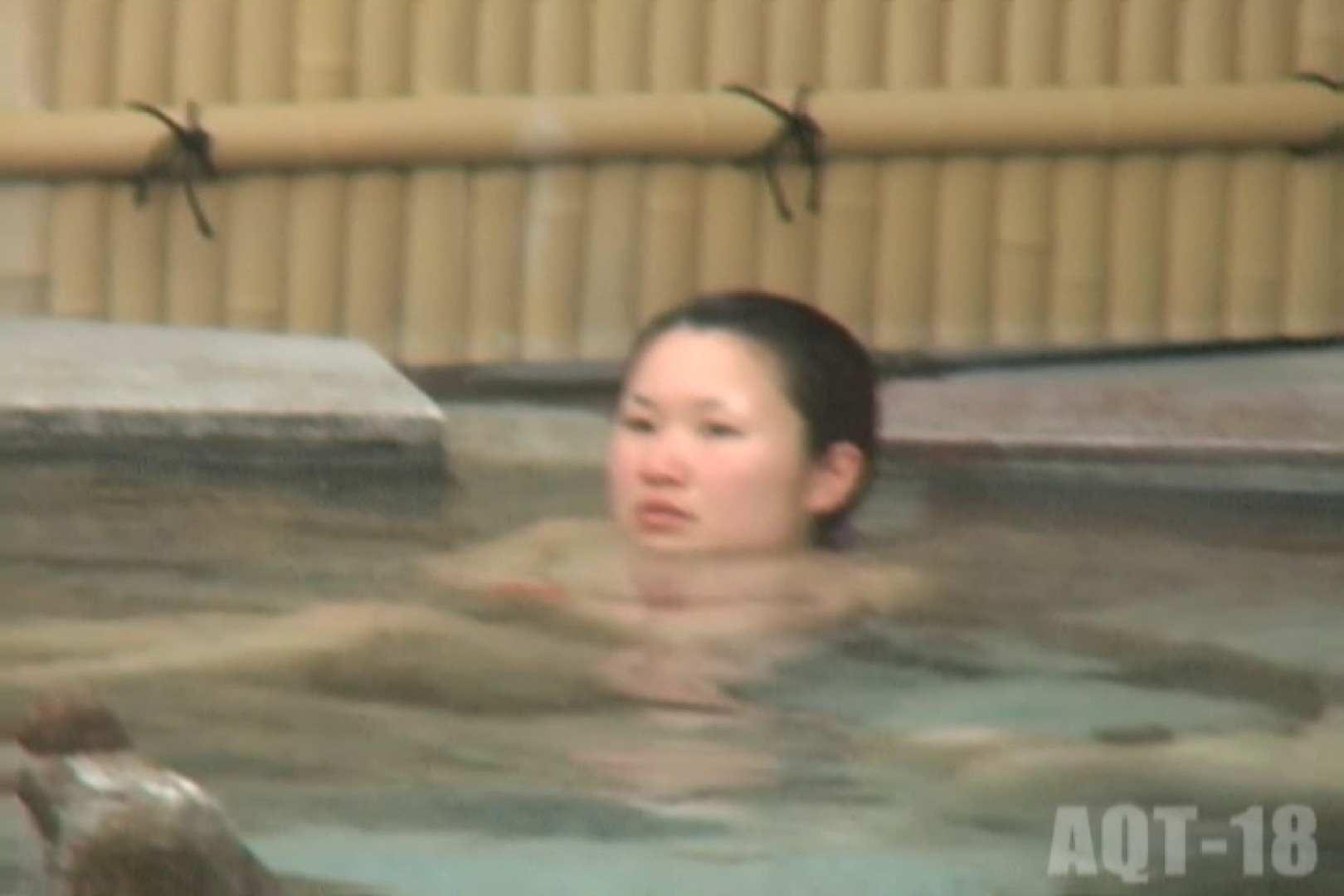 Aquaな露天風呂Vol.864 盗撮 のぞき動画画像 68画像 20