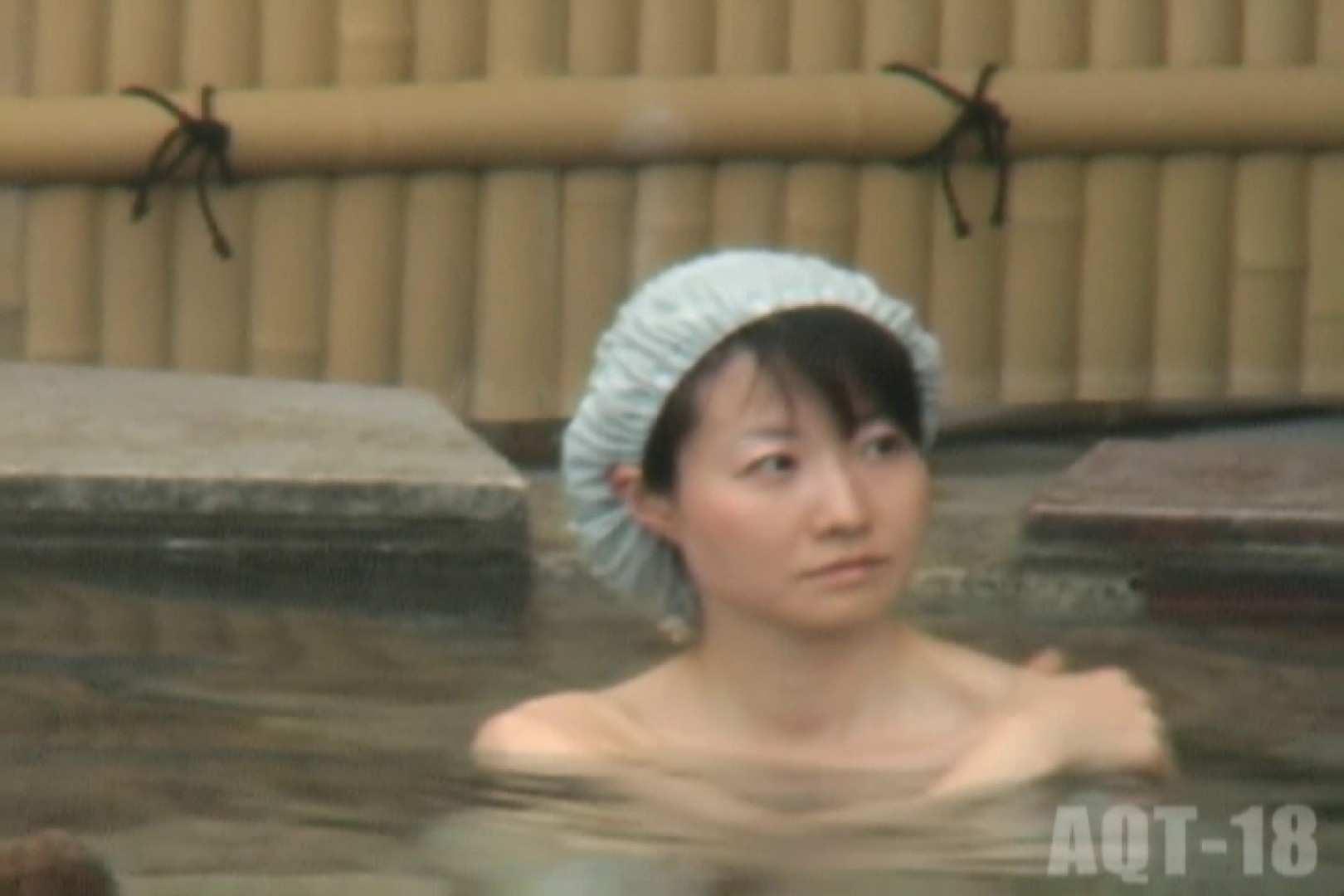 Aquaな露天風呂Vol.864 OLセックス  68画像 33