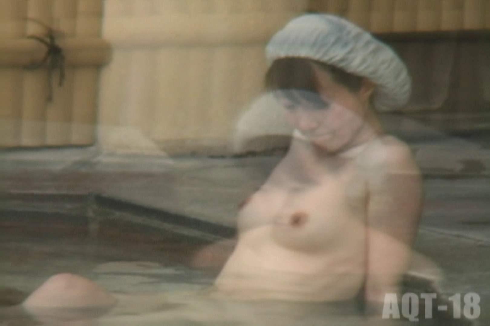 Aquaな露天風呂Vol.864 盗撮 のぞき動画画像 68画像 35