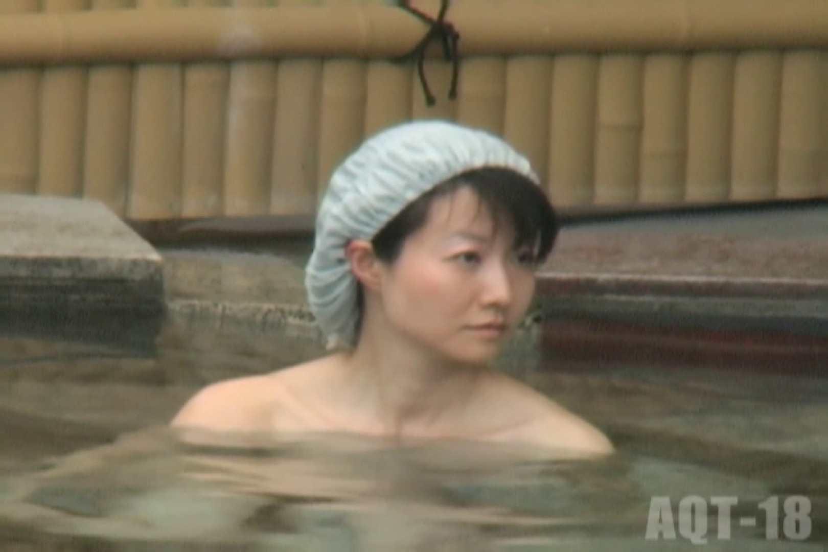 Aquaな露天風呂Vol.864 盗撮 のぞき動画画像 68画像 38