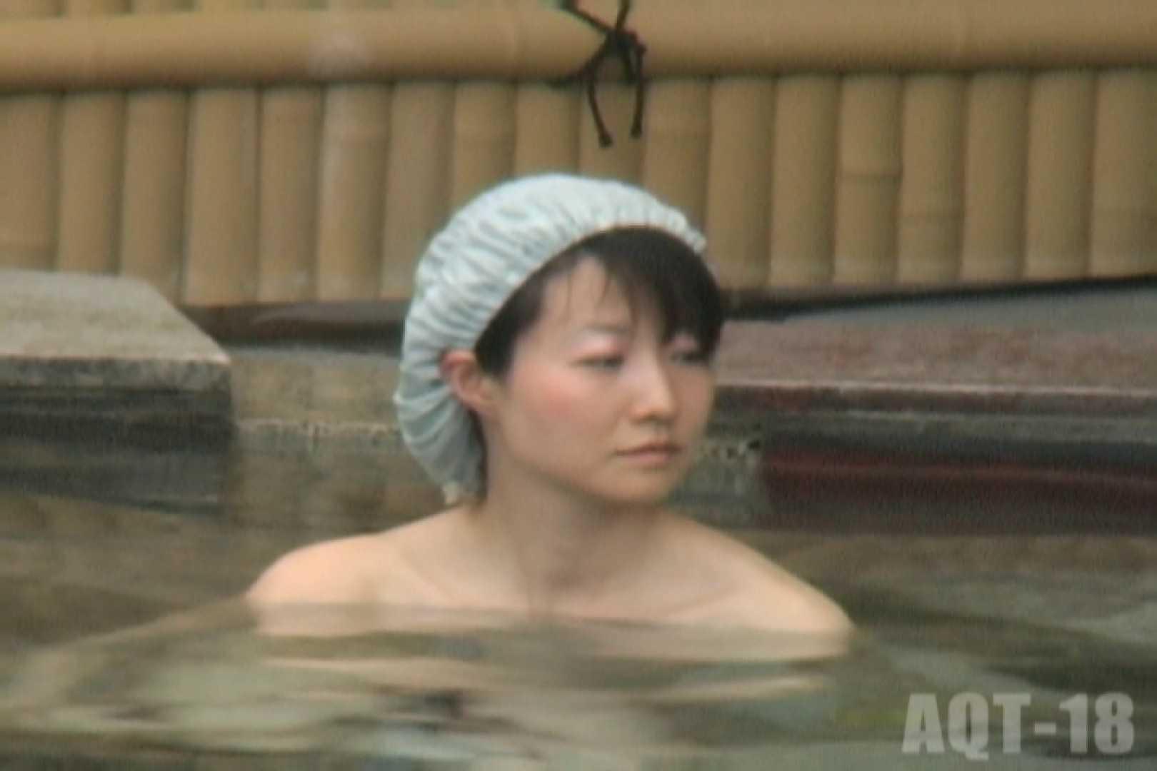 Aquaな露天風呂Vol.864 OLセックス  68画像 39